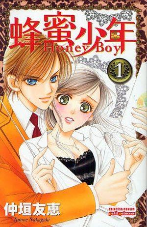 Hachimitsu Shounen Manga