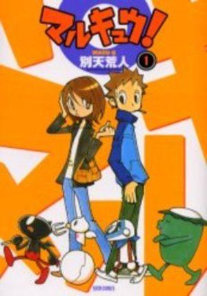 Marukyuu! Manga