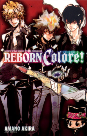 Katekyo Hitman Reborn! Colore Artbook