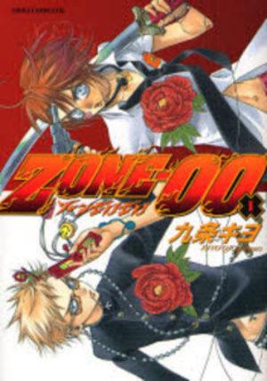 Zone-00 Manga