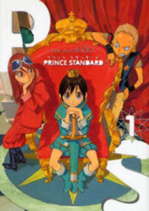 Prince Standard Manga
