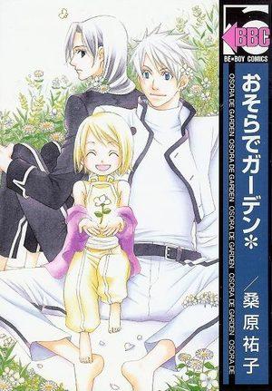 Osora de Garden Manga