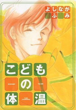 Kodomo no Taion Manga