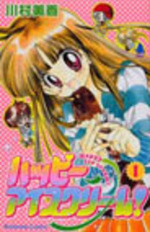 Happy Ice-Cream ! Manga