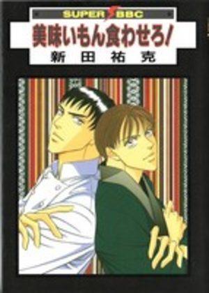Umaimon Kuwasero! Manga