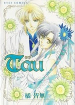 Tau Manga