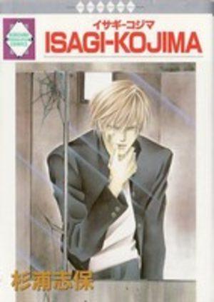 ISAGI-KOJIMA Manga