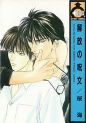 Kaihou no Jumon Manga