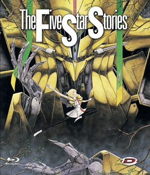 Five Star Stories OAV
