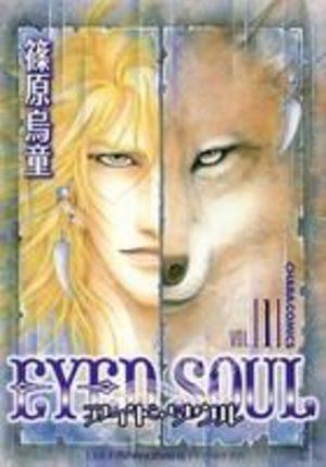 Eyed Soul Manga