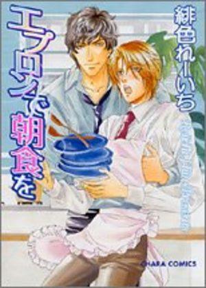 Apron de Choushoku wo Manga