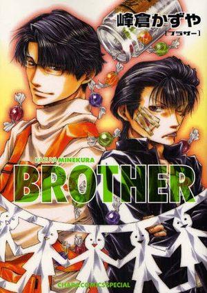 Brother - Kazuya Minekura