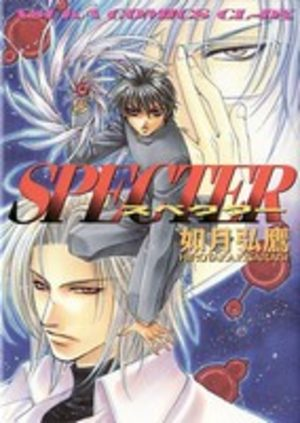 Specter Manga