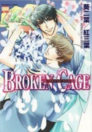 Broken Cage Manga