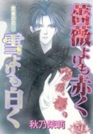 Bara Yori mo Akaku Yuki Yori mo Shiroku Manga