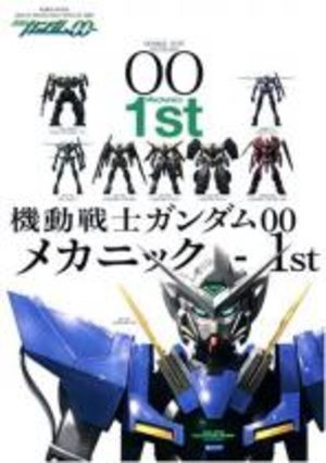 Mobile Suit Gundam 00 - Mechanics 1st