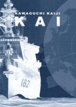 KAI - Zipang Artbook