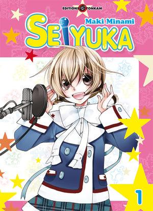 Seiyuka Manga