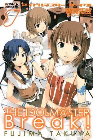 The Idol M@ster Break! Manga