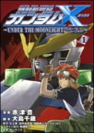 Kidou Shin Seiki Gundam X - Under the Moonlight