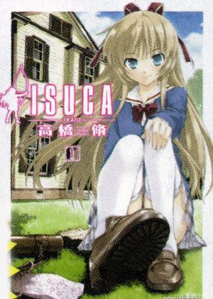 Isuca Manga
