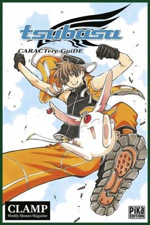 Tsubasa CARACTere GuiDE Fanbook