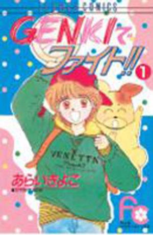 Genki de Fight!! Manga