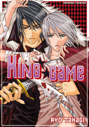 King Game Manga