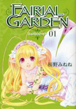 Fairial Garden Manga