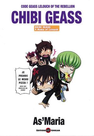 Chibi Geass Manga