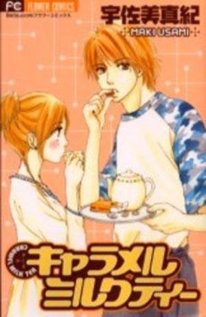Caramel Milk Tea Manga