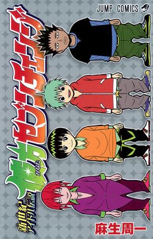 Shinseiki Idol Densetsu - Kanata Seven Change