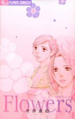 Flowers Manga