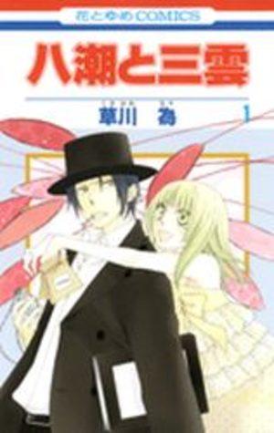 Yashio to Mikumo Manga