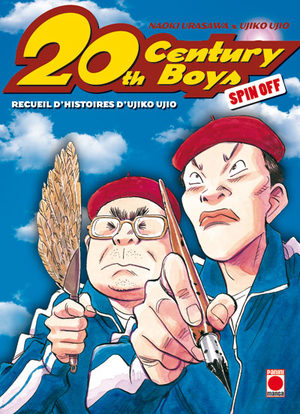 20th Century Boys Spin off Manga