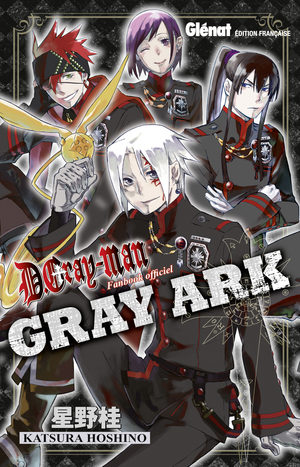 D.Gray-Man Gray Ark