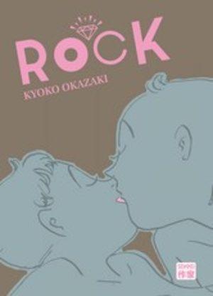 Rock Manga