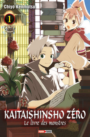 Kaitaishinsho Zéro Manga