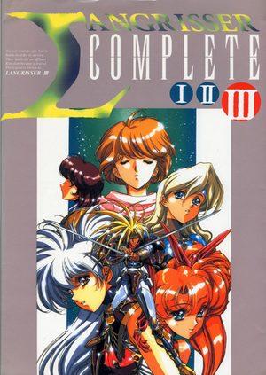 Langrisser - Complete I II III / 1 2 3