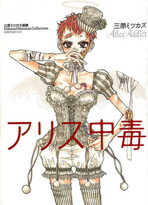 Alice addict Artbook
