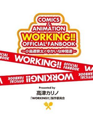 Working!! - Officiel Fan Book