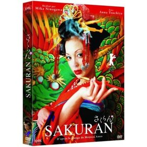 Sakuran Manga