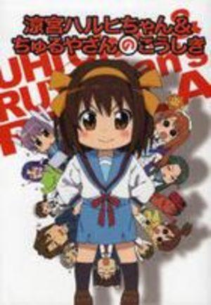 Suzumiya Haruhi chan to churuyasan no koushiki Manga