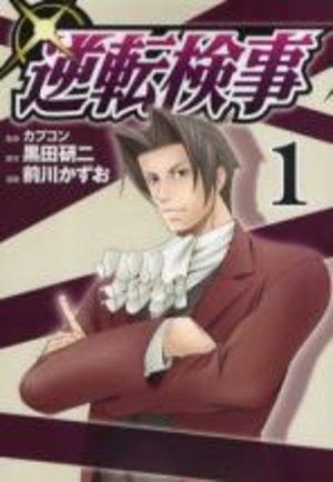 Gyakuten Kenji Manga