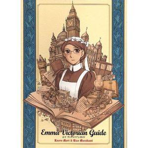 Emma - Victorian Guide Manga
