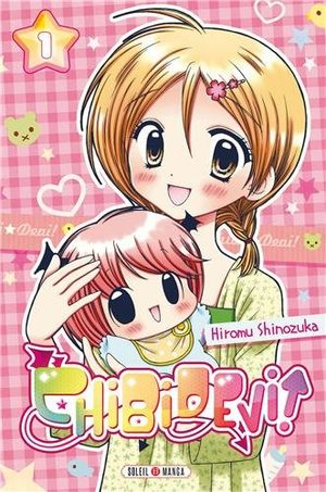 Chibi Devi!  Manga