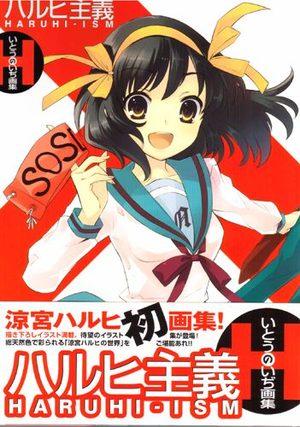 Haruhi-ism Artbook