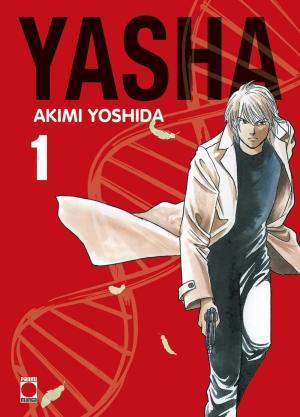 Yasha Manga