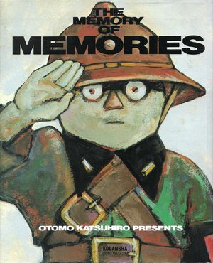 The Memory of Memories