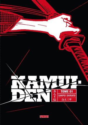 Kamui Den Manga